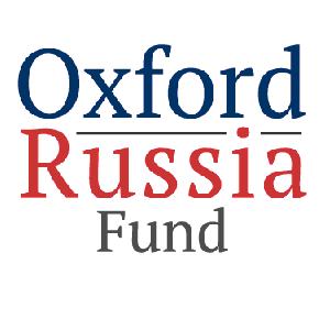 Открыт конкурс на соискание стипендии Оксфордского Российского Фонда  в 2017-2018 учебном году