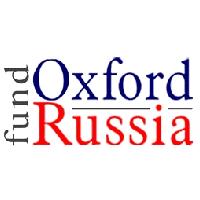 Стали известны стипендиаты Оксфордского российского Фонда