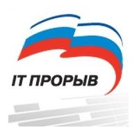 В Москве дан старт национальному конкурсу студенческих проектов
