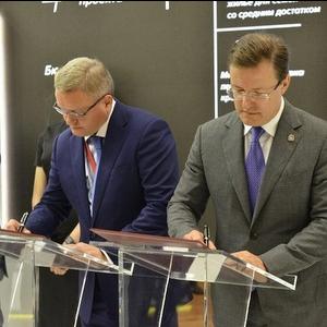 """Самарская область и ГК """"Ростех"""" подписали дорожную карту по развитию регионального научно-образовательного центра"""