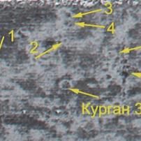 Археологи ведут раскопки по данным, полученным из космоса