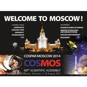 Молодые учёные СГАУ участвуют в 40-й Ассамблее Комитета по космическим исследованиям при Международном совете по науке (COSPAR)