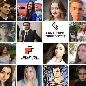 Итоги первого карьерного on-line марафона Самарского университета
