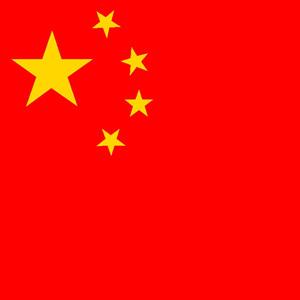 Студентов, аспирантов и научно-педагогических работников приглашают на языковую стажировку в Китай