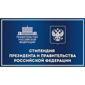 Студенты СГАУ приоритетных направлений подготовки могут претендовать на стипендии Президента и Правительства РФ