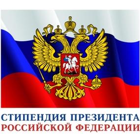 Стипендии Президента РФ получат 12 молодых ученых Самарского университета