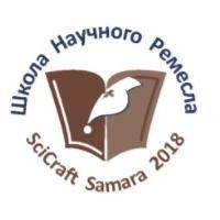 """Молодых исследователей приглашают на семинар """"Школа научного ремесла """"SciCraft 2018"""""""