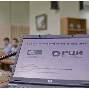 В СГАУ начал работу клуб предпринимательства