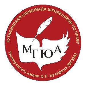 Вниманию участников отборочного этапа Кутафинской олимпиады школьников по праву