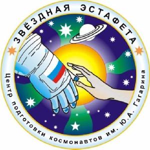 Школьников приглашают принять участие в региональном этапе всероссийского конкурса