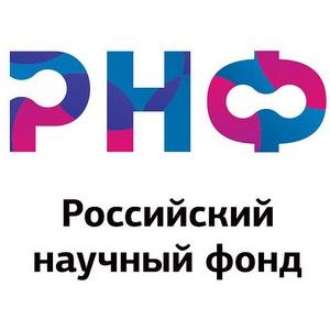 РНФ проведет вебинар об особенностях участия в новых конкурсах