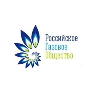 """Конкурс эссе в рамках XVII Международного форума """"Газ России — 2019"""""""