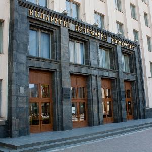 Самарский университет проведет дни открытых дверей в городах Беларуси