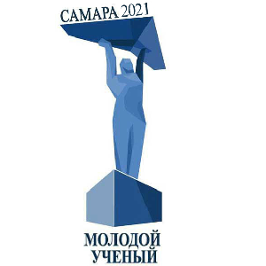 """Ученых приглашают к участию в областном конкурсе """"Молодой ученый"""" 2021 года"""