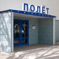 Бизнес-ланчи в здании комбината питания СГАУ