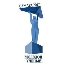 """Объявлен областной конкурс """"Молодой ученый - 2017"""""""