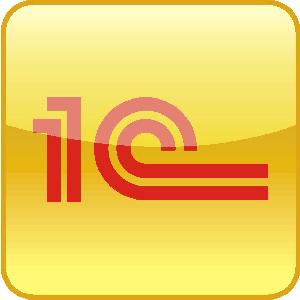 В СГАУ пройдет I региональный тур Международной олимпиады по программированию учетно-аналитических задач на платформе «1С: Предприятие 8»
