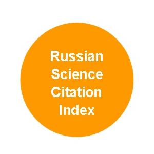 База данных Russian Science Citation Index пополнилась еще одним журналом Самарского университета