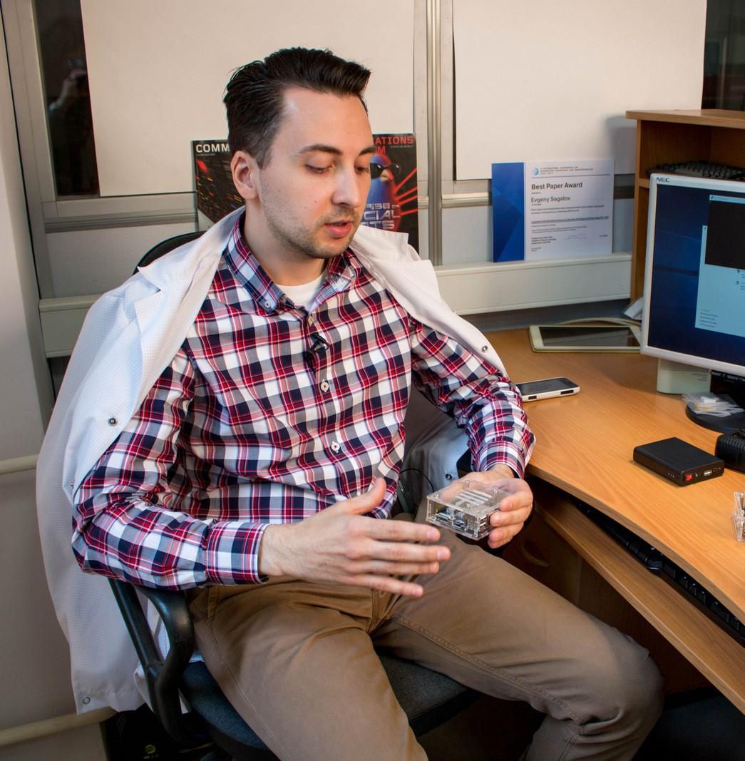 Ученые Самарского университета повысили скорость интернета в полтора раза