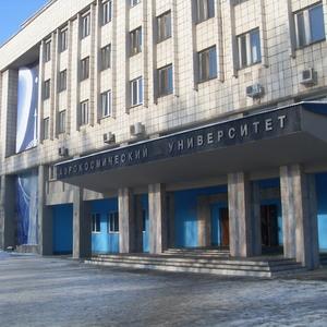 Объявлен набор на курсы повышения квалификации по программе: «Хроматография и хромато-масс-спектрометрия»