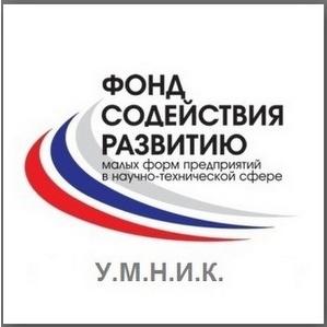 Назначен дополнительный полуфинал конкурса УМНИК