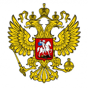 Объявлены конкурсы для кандидатов и докторов наук на право получения грантов Президента РФ