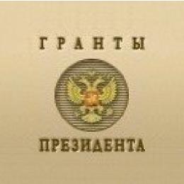 Учёные СГАУ и ИСОИ РАН получили гранты Президента РФ