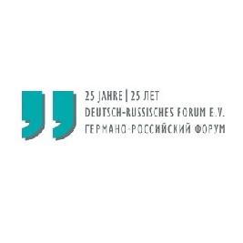 На мероприятиях Германо-Российского Форума