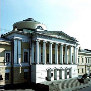 Новые конкурсы от Российского научного фонда