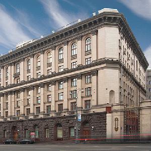 Объявлен конкурс на получение стипендии Президента РФ