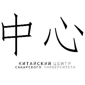 Китай – Россия: разговор без переводчика