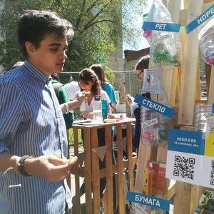 Студенческие объединения вуза — на празднике улицы Лукачева