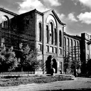 Самарскому университету - 75 лет