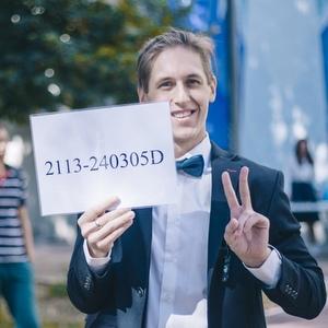 В Самарском университете им. С. П. Королёва отметили День знаний
