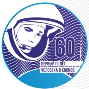 7 сентября Ярослав Ерисов выступит с научно-популярной лекцией о материалах и технологиях для авиации и космоса