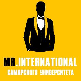 В Самарском университете выбрали Мистера International 2020