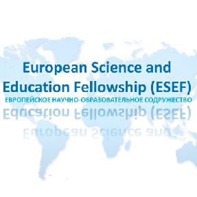 Создано Европейское научно-образовательное содружество