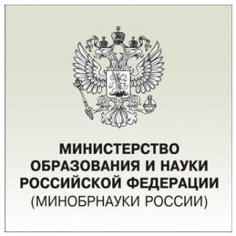 V Всероссийский конкурс молодых ученых в области искусств и культуры