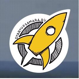 StartupSamara приглашает принять участие в бесплатной акселерационной программе