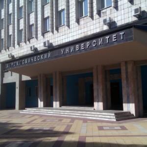 В Самаре состоится ХLII областная студенческая научная конференция