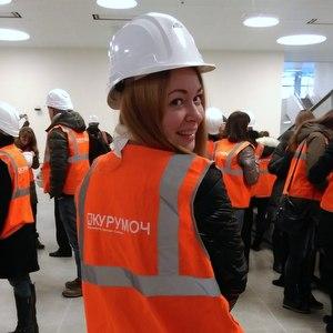 Студенты  протестировали новый терминал «Курумоча»