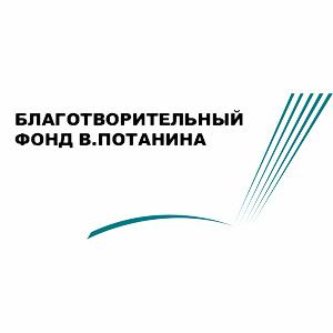 Стали известны имена стипендиатов фонда Владимира Потанина