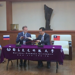 Студенты Самарского университета поедут учиться в Тайвань