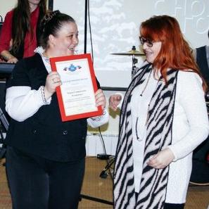 Благодарность за вклад в развитие молодёжной политики Самары