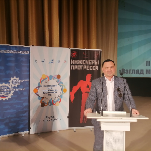 Работа аспиранта Самарского университета вызвала интерес у руководителей и специалистов оборонно-промышленного комплекса России