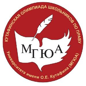 Вниманию участников отборочного этапа Кутафинской олимпиады школьников по праву 2015-2016 гг. (МГЮА)!