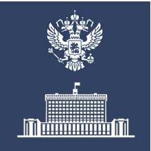 Стипендиатами Правительства РФ по приоритетным направлениям стали 40 студентов и пять аспирантов