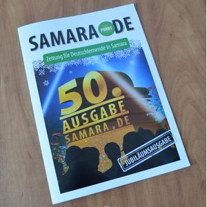 Вышел юбилейный номер газеты Samara.de