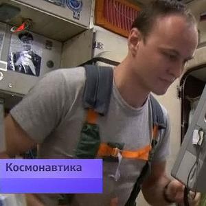 Опубликовано видео испытаний тренажеров для космонавтов, установленных в российском сегменте МКС