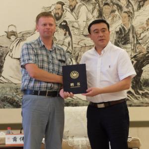 Усиление научных и образовательных связей с Китаем